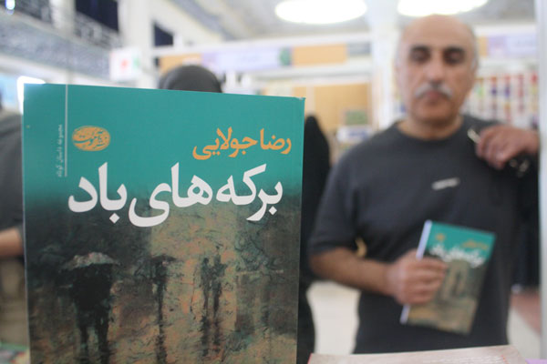 http://aamout.persiangig.com/image/book-fair-27-tehran/930220/004.jpg