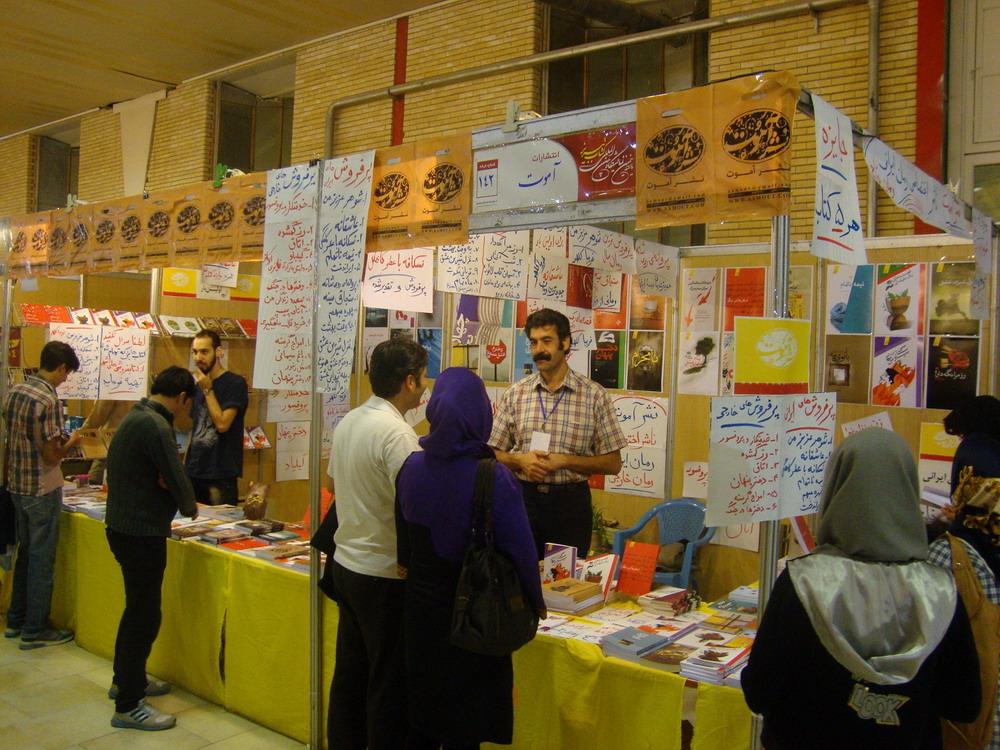 علیخانی: نمایشگاه کتاب تبریز پُرفروشترین نمایشگاه پس از تهران است