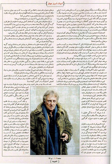 http://aamout.persiangig.com/image/book/andoh-bejik-tajrobeh-3.jpg