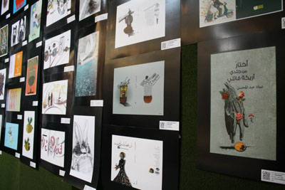 http://aamout.persiangig.com/image/narges-zayyani/COW-International-Design-Festival-3.JPG