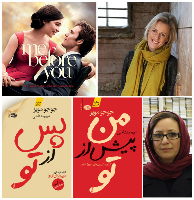 http://aamout.persiangig.com/jojo-moyes.jpg